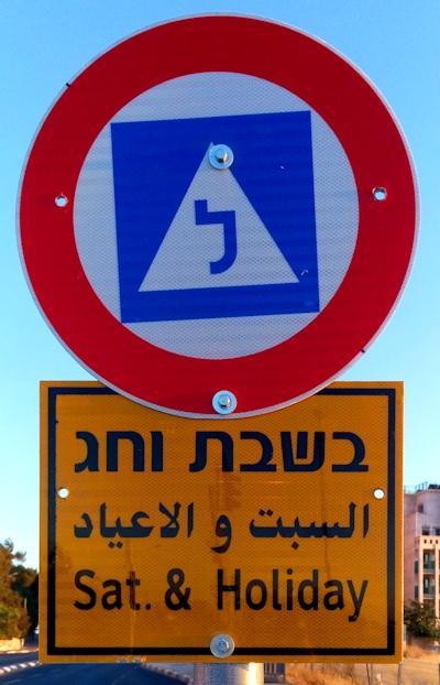 Verboden voor Leswagens